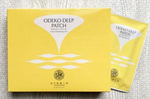オデコディープパッチの商品写真
